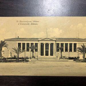 KΑΡΤ ΠΟΣΤΑΛ - ΑΘΗΝΑ - ΤΟ ΠΑΝΕΠΙΣΤΗΜΙΟ - 1920