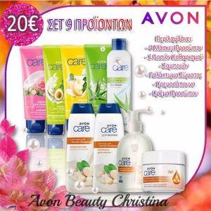 Avon Σετ 9 Προϊόντων Avon Care