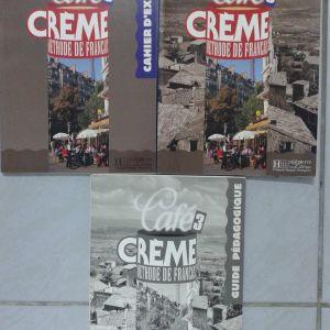 Γαλλικά εκπαιδευτικά βιβλία. CAFE 3 CRÈME. Delf A3.