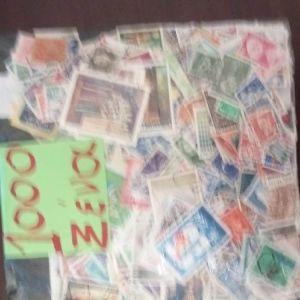 Γραμματόσημα Συλλεκτικα