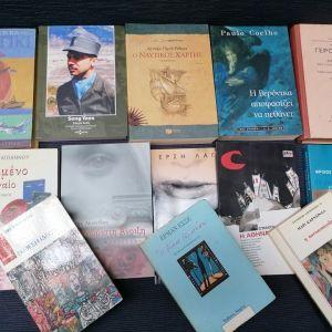 Διαφορα λογοτεχνικα βιβλια δινονται Ολα μαζι