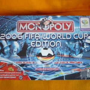επιτραπέζιο Monopoly Germany FIFA World Cup Edition