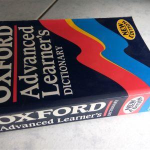 Αγγλικο λεξικο Oxford Advanced Learner's Dictionary new edition