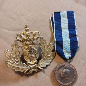 παλιά μετάλλια