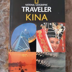 ΚΙΝΑ Ταξιδιωτικός Οδηγός National Geographic