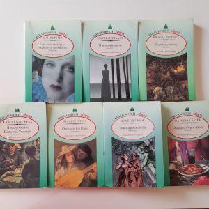 Επτά μυθιστορήματα-διηγήματα, από τις εκδόσεις Καστανιώτη.