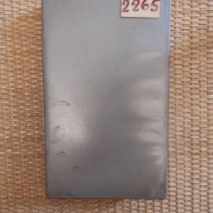VHS - Άδεια Κουτιά - 2 μεγέθη
