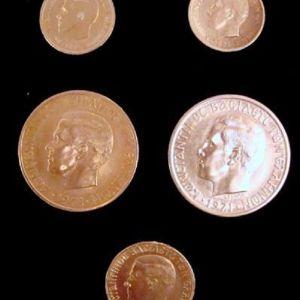 Παλαιά συλλεκτικά νομίσματα - τμχ 5.
