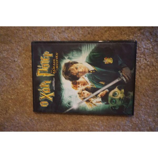 chari poter dvd