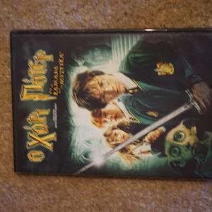 χαρι ποτερ dvd