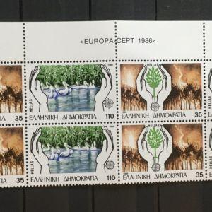 ΕΛΛΑΔΑ-EUROPA 1986 ΤΕΤΡΑΔΑ ΜΝΗ