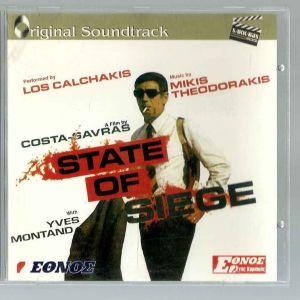 CD - Μίκης Θεοδωράκης - STATE OF SIEGE - Original Soundtrack - Mikis Theodorakis
