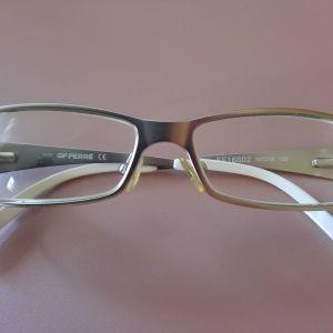 Γυαλιά Μυωπίας 7 1/2 βαθμών