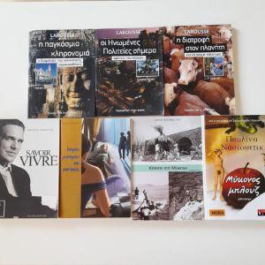 Επτά υπέροχα βιβλία.