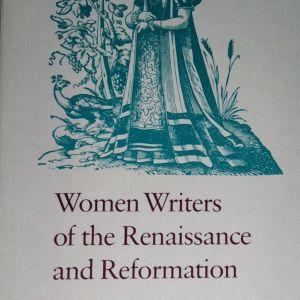 """Πωλείται το βιβλίο """"WOMEN WRITERS OF THE RENAISSANCE AND REFORMATION"""""""