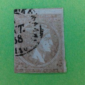 Γραμματόσημα. Η Μεγάλη κεφαλή του Ερμή 40  λεπτα