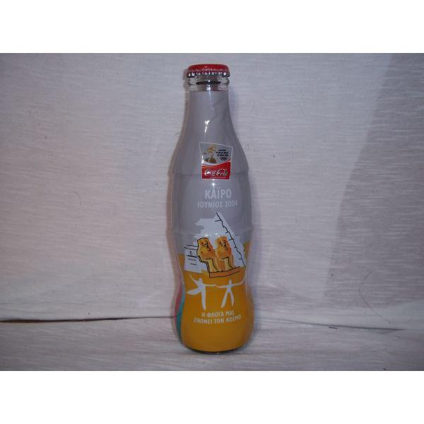 Coca Cola sillektiki apo tin diadromi tis olimpiakis flogas to 2004