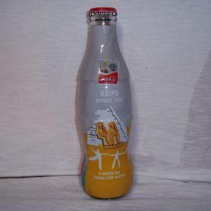 Coca Cola συλλεκτική από την διαδρομή της Ολυμπιακης Φλόγας το 2004