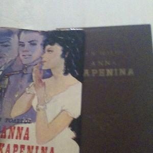 Άννα Καρένινα 1967