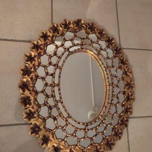 καθρεφτης χρυσος οβαλ