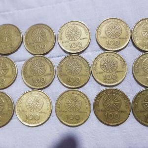 Νομίσματα των 100 δραχμών με το σήμα της Βεργίνας και τον Μέγα Αλέξανδρο (15 Τεμάχια)