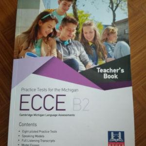 Βιβλίο Αγγλικών Β2