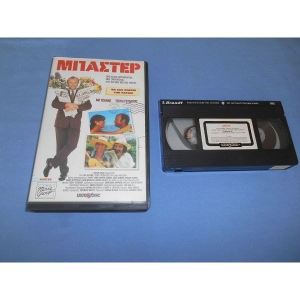 mpaster / BUSTER - VHS