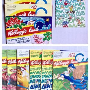 Συλλογή Kellogg's 1990