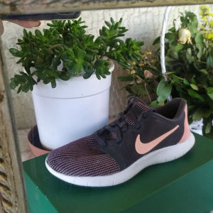 Nike No37.5 Αθλητικά Παπούτσια!