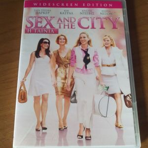 SEX AND THE CITY , Η ΤΑΙΝΙΑ