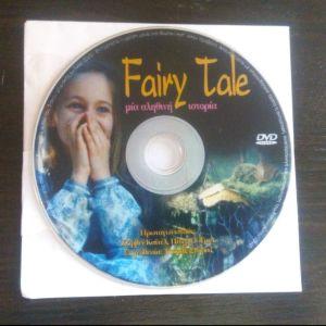 DVD Fairy Tale μια αληθινή ιστορία