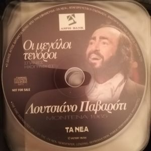 12 cd κλασσικής μουσικής