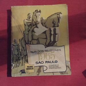 1965-ΧΡΥΣΟΣ ΟΔΗΓΟΣ ΣΑΟ ΠΑΟΛΟ ΒΡΑΖΙΛΙΑΣ