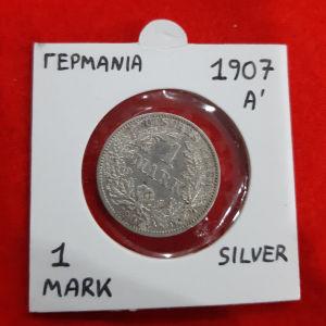 # 56 -Ασημενιο νομισμα Γερμανιας