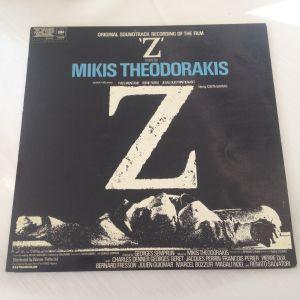 Μίκης Θεοδωράκης... Ζ (Soundtrack) - Δίσκος Βινυλίου