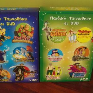 ΠΑΙΔΙΚΗ ΤΑΙΝΙΟΘΗΚΗ , 12 DVD , ORIGINAL