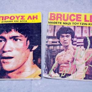 2 τεύχη Bruce Lee