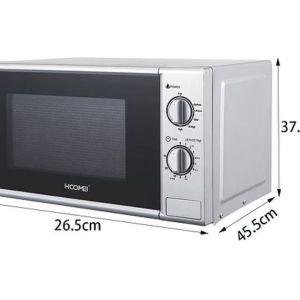 124Ε Φούρνος Μικροκυμμάτων Ισχύς: 1200W Χωρητικότητα: 20L
