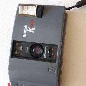 KODAK φωτογραφική μηχανή vintage