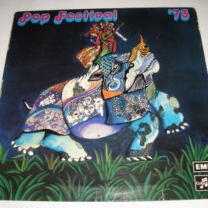Pop Festival '73 (βινύλιο)
