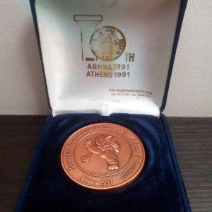 Παγκοσμιο Πρωταθλημα Tae Kwon Do Αθηνα 1991