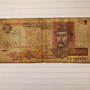 Χαρτονόμισμα Ουκρανίας του 1995