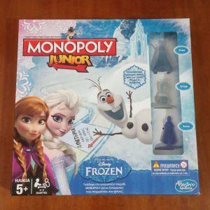 Μονόπολη (frozen)