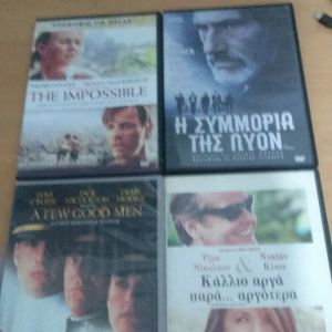 24...24. DVD