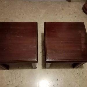 Δύο (2) τραπεζάκια σαλονιού, μασίφ ξύλο, καλή κατάσταση