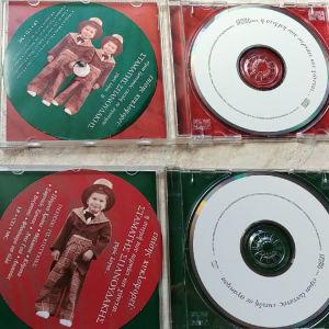 CD του Σπανουδάκη
