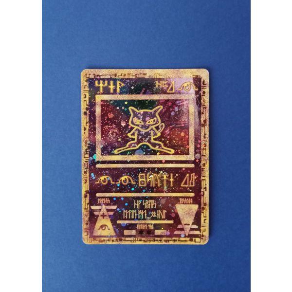 Ancient Mew/ sillogi Pokemon