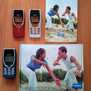 Nokia 8210, πλήρως λειτουργικό, με 3 προσόψεις, στο κουτί του με φορτιστή