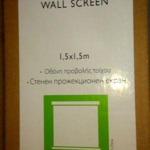 Q-Connect projector screen. Οθόνη Προβολής Τοίχου Χειροκίνητη