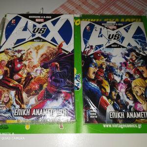 avengers vs x-men τεύχη 1-7